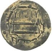 Fals - Anonymous - 750-1258 AD (al-Rafiqa) -  obverse