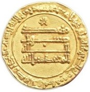 Dinar - al-Mu'tadid - 892-902 AD -  reverse