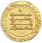 Dinar - al-Mu'tadid  – reverse
