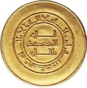 Dinar - al-Mu'tadid - 892-902 AD (Donative type) -  obverse