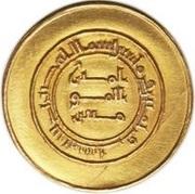 Dinar - al-Mu'tadid - 892-902 AD (Donative type) -  reverse
