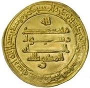 Dinar - al-Muktafi - 902-908 AD -  reverse
