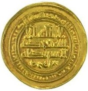 Amiri Dinar - al-Muqtadir - 908-932 AD -  obverse