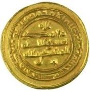 Amiri Dinar - al-Muqtadir - 908-932 AD -  reverse