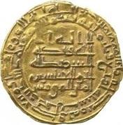 Dinar - al-Muqtadir – obverse