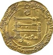 Dinar - al-Muqtadir - 908-932 AD -  reverse