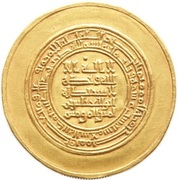 Dinar - al-Muqtadir - 908-932 AD (Donative type) -  obverse