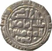 "⅙ ""Sudaysi"" Dirham - al-Rhadi - 934-940 AD -  reverse"