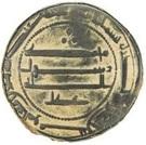 Fals - Anonymous (al-Rafiqa) – reverse