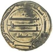 Fals - Anonymous - 750-1258 AD (al-Rafiqa) -  reverse