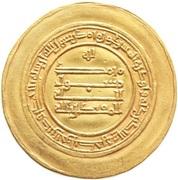 Dinar - al-Muqtadir (Donative type) – reverse