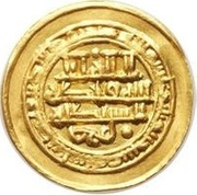 Amiri Dinar - al-Qahir - 929-934 AD -  obverse