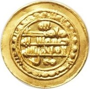 Amiri Dinar - al-Qahir - 929-934 AD -  reverse