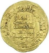 Dinar - al-Qahir - 929-934 AD -  obverse