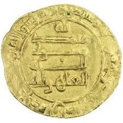 Dinar - al-Qahir  -  reverse