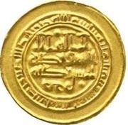 Amiri Dinar - al-Radi - 934-940 AD -  obverse