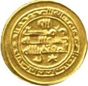 Amiri Dinar - al-Radi - 934-940 AD -  reverse