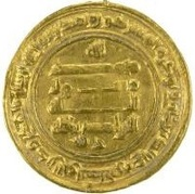 Dinar - al-Radi -  reverse