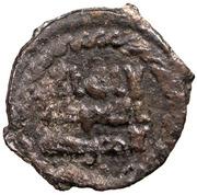 Fals - Anonymous - 750-1258 AD (al-Ramla) – obverse