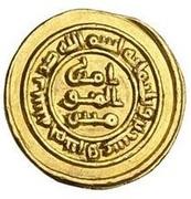 Dinar - al-Radi (Donative type) – reverse