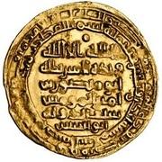 Dinar - al-Muttaqi - 940-944 AD -  obverse