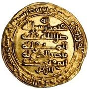 Dinar - al-Muttaqi - 940-944 AD -  reverse