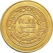 Dinar - al-Muttaqi - 940-944 AD (Donative type) -  obverse