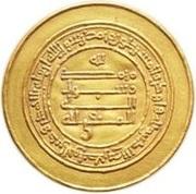 Dinar - al-Muttaqi (Donative type) – reverse