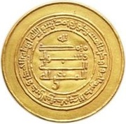 Dinar - al-Muttaqi - 940-944 AD (Donative type) -  reverse