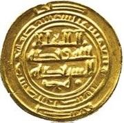 Amiri Dinar - al-Mustakfi - 944-946 AD -  obverse