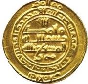Amiri Dinar - al-Mustakfi - 944-946 AD -  reverse