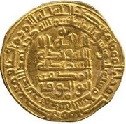 Dinar - al-Mustakfi - 944-946 AD -  obverse