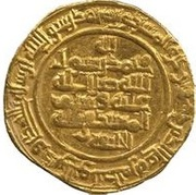 Dinar - al-Mustakfi - 944-946 AD -  reverse