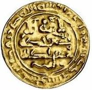 Dinar - al-Muti'  -  obverse