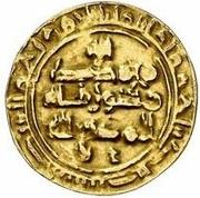 Dinar - al-Muti'  – reverse