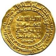 Dinar - al-Muqtadi - 1075-1094 AD -  obverse