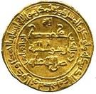 Dinar - al-Muqtadi  – reverse