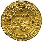 Dinar - al-Muqtadi - 1075-1094 AD -  reverse