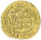 Dinar - al-Mustazhir  – obverse