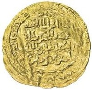 Dinar - al-Mustazhir - 1094-1118 AD -  obverse