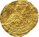 Dinar - al-Muqtafi  – obverse