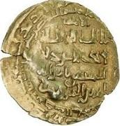 Dinar - al-Mustadi  – obverse