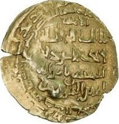 Dinar - al-Mustadi - 1170-1180 AD -  obverse
