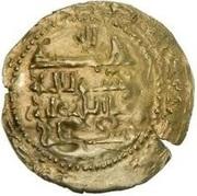 Dinar - al-Mustadi - 1170-1180 AD -  reverse