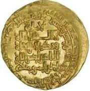 Dinar - al-Nasir - 1180-1225 AD -  obverse