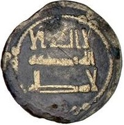 Fals - Anonymous - 750-1258 AD (al-Rayy) – obverse