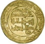 Dinar - al-Nasir - 1180-1225 AD -  reverse