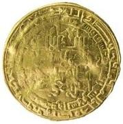 Dinar - al-Zahir - 1225-1226 AD -  obverse