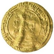 Dinar - al-Zahir - 1225-1226 AD -  reverse