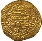 Dinar - al-Mustansir  – reverse